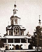 В Москве будет воссоздан Заиконоспасский монастырь