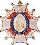 Святейший Патриарх удостоил министра экономики и развития РФ ордена Даниила Московского I степени