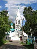 В Ярославле отмечается 750-летие сражения на Туговой горе