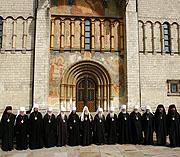 ЖУРНАЛ № 56 заседания Священного Синода Русской Православной Церкви от 28 июня 2008 года