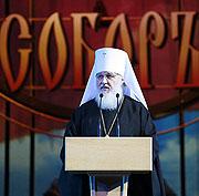 Выступление митрополита Смоленского и Калининградского Кирилла на XII Всемирном русском народном соборе