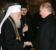 Владимир Путин посетил кафедральный собор Александра Невского в болгарской столице