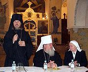В Марфо-Мариинской обители состоялись ХI Свято-Елисаветинские чтения
