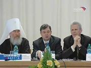 Резолюция конференции 'Государственные образовательные стандарты в контексте формирования нравственных и духовных ценностей обучающихся'