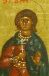 Иулиан Тарсийский, мч.