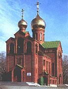В Челябинской и Златоустовской епархии отметили 10-летие Свято-Васильевского храма г. Челябинска