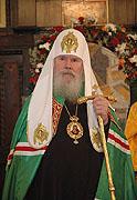 Слово Святейшего Патриарха Алексия в день памяти святой мученицы Татианы