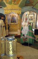 Слово Святейшего Патриарха Алексия на молебне на начало Чина мироварения