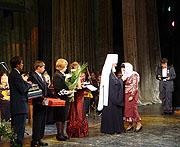 В Ярославской епархии состоялось вручение премии 'За нравственный подвиг учителя'