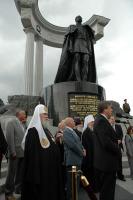 Москва отдает дань уважения Царю-Освободителю