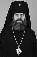 Патриаршее поздравление архиепископу Корсунскому Иннокентию с 60-летием со дня рождения