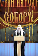 Святейший Патриарх Алексий возглавил открытие XII Всемирного русского народного собора
