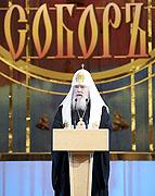 Патриаршее слово на открытии XII Всемирного русского народного собора