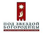 Речным крестным ходом с Соловков в Бутово доставят поклонный крест