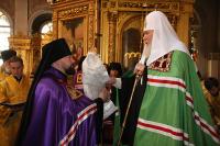 Святейший Патриарх Алексий совершил хиротонию архимандрита Иеронима (Чернышова) во епископа Орловского и Ливенского