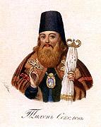 http://p2.patriarchia.ru/655/231/1234/1.jpg