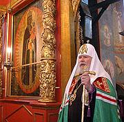 Слово Святейшего Патриарха Алексия в день празднования иконе Божией Матери именуемой 'Благодатное небо'