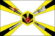 Патриаршее поздравление 90-летием войск радиационной, химической и биологической защиты Вооруженных Сил России