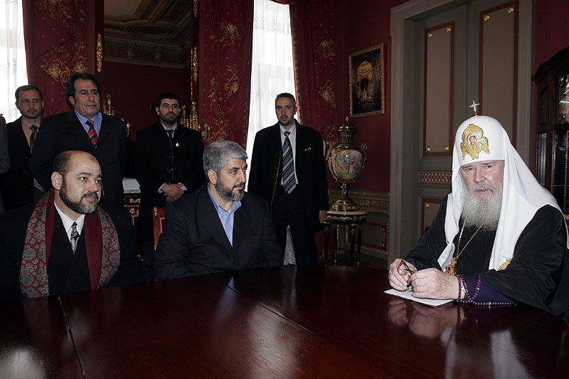 Встреча Святейшего Патриарха Алексия с делегацией ХАМАС