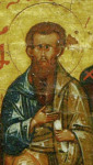 Иаков Алфеев, ап.
