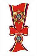В Москве прошла Первая церемония вручения Ордена святых благоверных князей Петра и Февронии