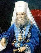 8 декабря ПСТГУ и Московское подворье Троице-Сергиевой Лавры проводят XII Филаретовский семинар