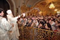 Слово Святейшего Патриарха Алексия после богослужения в Богоявленском соборе в день праздника Крещения Господня
