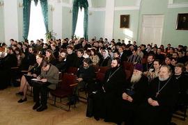 Научно-богословская конференция: 'Богословские и церковно-практические аспекты таинства Евхаристии' в Санкт-Петербургской Духовной академии