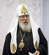 Патриаршая речь на годичном собрании Фонда единства православных народов 29 марта 2007 года