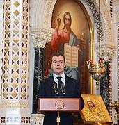 Президент России высоко оценил прошедший Архиерейский Собор