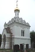 Митрополит Кирилл освятит в Вене православный храм в честь святого Лазаря