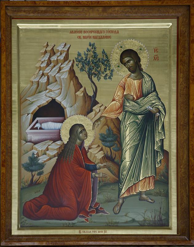 Встреча частицы Животворящего Креста Господня и честной руки святой равноапостольной Марии Магдалины