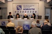Пресс-конференция в пресс-клубе РИА 'Новости', посвященная открытию Архиерейского Собора