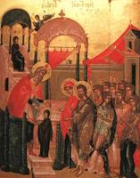 Праздник Введения Пресвятой Богородицы во Храм