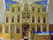 В Махачкале к Пасхе восстановлен крупнейший в Дагестане православный собор