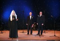 Святейшему Патриарху Алексию вручена премия 'Человек года'