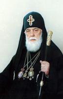 Илия II, Святейший и Блаженнейший Католикос-Патриарх всея Грузии (Гудушаури-Шиолашвили Ираклий Георгиевич)