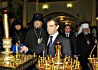 Президент РФ Д.А. Медведев посетил Знаменский кафедральный собор Курска