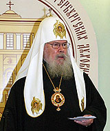 Слово Святейшего Патриарха Алексия на Торжественном акте, посвященном 60-летию возрождения Санкт-Петербургских духовных школ