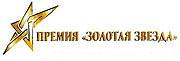 Святейший Патриарх Алексий направил приветствие участникам церемонии вручения премии 'Золотая Звезда'
