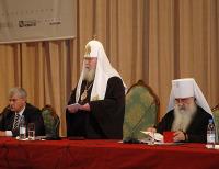 Открытие международной конференции 'Россия-Афон: тысячелетие духовного единства'