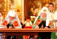 ПОСЛАНИЕ Святейшего Патриарха Московского и всея Руси Алексия II архипастырям, пастырям, монашествующим и всем верным чадам Русской Православной Церкви в связи с подписанием Акта о каноническом общении внутри Поместной Русской Православной Церкви