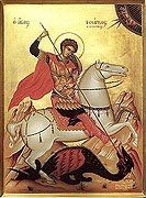 6 мая — память великомученика Георгия Победоносца