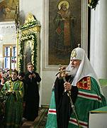 Слово Святейшего Патриарха Алексия в День памяти св. блгв. кн. Даниила Московского