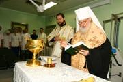 Патриарший Местоблюститель совершил освящение операционной в Городской клинической больнице № 67