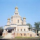 Московский храм Бориса и Глеба в Зюзине отметил престольный праздник