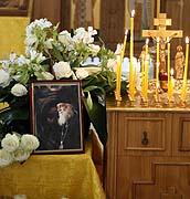 Панихида по епископу Василию (Родзянко) в московском представительстве Православной Церкви в Америке