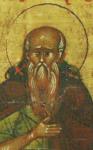Авксентий Вифинский, Отшельник, прп.