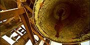 Патриаршее слово на подписании Соглашения о возвращении колоколов Свято-Данилова монастыря