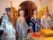 Обращение Архиерейского Синода Русской Православной Церкви Заграницей к боголюбивой пастве